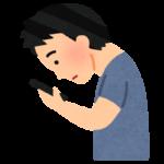 スマートフォンを操作して首が曲がっている男性のイラスト