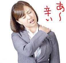 肩こりで悩んでいる女性 大阪市福島区カイロプラクティック整体ヘンミ