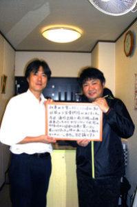 大阪市福島区 男性の口コミ 坐骨神経痛が楽になりました