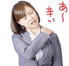 肩こりで悩んでいる女性|大阪市福島区カイロプラクティック整体ヘンミ